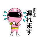 謎のももレンジャー【さなえ】(個別スタンプ:39)