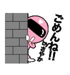 謎のももレンジャー【さやか】(個別スタンプ:30)