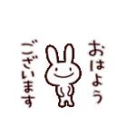 うさぽー(基本セット)(個別スタンプ:01)