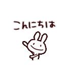 うさぽー(基本セット)(個別スタンプ:02)