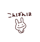 うさぽー(基本セット)(個別スタンプ:03)