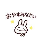 うさぽー(基本セット)(個別スタンプ:04)