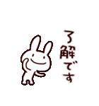 うさぽー(基本セット)(個別スタンプ:05)