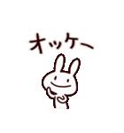 うさぽー(基本セット)(個別スタンプ:06)