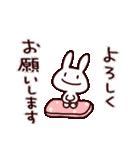 うさぽー(基本セット)(個別スタンプ:07)