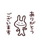 うさぽー(基本セット)(個別スタンプ:08)