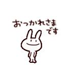 うさぽー(基本セット)(個別スタンプ:09)