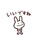 うさぽー(基本セット)(個別スタンプ:10)
