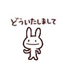 うさぽー(基本セット)(個別スタンプ:11)