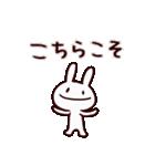 うさぽー(基本セット)(個別スタンプ:12)