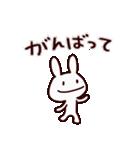 うさぽー(基本セット)(個別スタンプ:13)