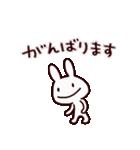 うさぽー(基本セット)(個別スタンプ:15)