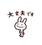うさぽー(基本セット)(個別スタンプ:16)