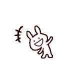 うさぽー(基本セット)(個別スタンプ:19)