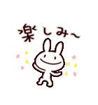 うさぽー(基本セット)(個別スタンプ:20)