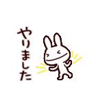 うさぽー(基本セット)(個別スタンプ:22)