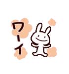 うさぽー(基本セット)(個別スタンプ:23)