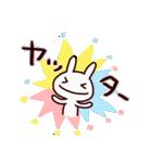 うさぽー(基本セット)(個別スタンプ:24)