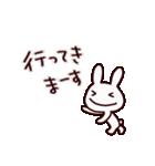 うさぽー(基本セット)(個別スタンプ:25)