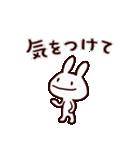 うさぽー(基本セット)(個別スタンプ:26)