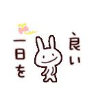 うさぽー(基本セット)(個別スタンプ:27)