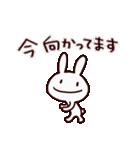 うさぽー(基本セット)(個別スタンプ:28)