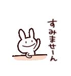 うさぽー(基本セット)(個別スタンプ:29)