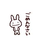 うさぽー(基本セット)(個別スタンプ:30)
