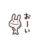 うさぽー(基本セット)(個別スタンプ:31)