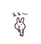 うさぽー(基本セット)(個別スタンプ:35)