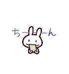 うさぽー(基本セット)(個別スタンプ:36)