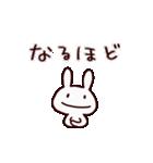 うさぽー(基本セット)(個別スタンプ:37)