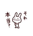 うさぽー(基本セット)(個別スタンプ:38)
