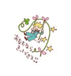 田村セツコ きららちゃんきらきらスタンプ(個別スタンプ:33)