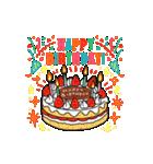 おしゃれなお誕生日&お祝い&ありがとう(個別スタンプ:1)