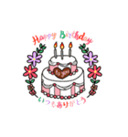 おしゃれなお誕生日&お祝い&ありがとう(個別スタンプ:2)