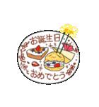 おしゃれなお誕生日&お祝い&ありがとう(個別スタンプ:4)