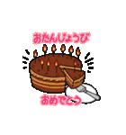 おしゃれなお誕生日&お祝い&ありがとう(個別スタンプ:6)