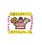 おしゃれなお誕生日&お祝い&ありがとう(個別スタンプ:9)