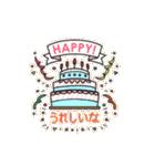 おしゃれなお誕生日&お祝い&ありがとう(個別スタンプ:13)