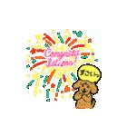 おしゃれなお誕生日&お祝い&ありがとう(個別スタンプ:16)