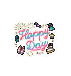 おしゃれなお誕生日&お祝い&ありがとう(個別スタンプ:17)