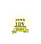 おしゃれなお誕生日&お祝い&ありがとう(個別スタンプ:19)
