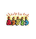 おしゃれなお誕生日&お祝い&ありがとう(個別スタンプ:26)