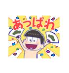 おそ松さん 動く!第7松(個別スタンプ:02)