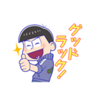 おそ松さん 動く!第7松(個別スタンプ:03)