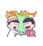 おそ松さん 動く!第7松(個別スタンプ:09)