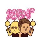 米子弁ピピピ4(個別スタンプ:01)