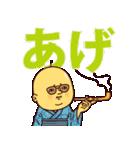 米子弁ピピピ4(個別スタンプ:02)
