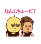 米子弁ピピピ4(個別スタンプ:05)